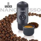 台灣授權經銷商 WACACO nanopresso+case外殼 迷你隨身濃縮咖啡機【H00034】