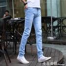 夏季薄款淺色牛仔褲男士彈力修身小腳黑色休閒褲子男韓版潮流 卡布奇诺