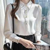 白色雪紡襯衫女長袖早春設計感小眾內搭打底上衣職業正裝襯衣 至簡元素
