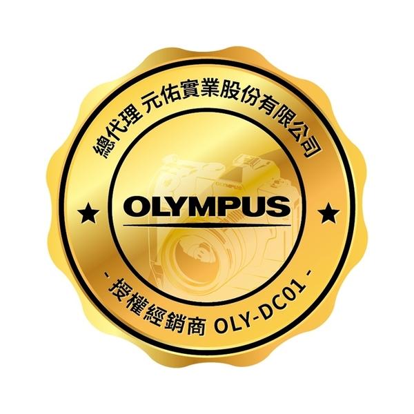 名揚數位 OLYMPUS OM-D E-M1 Mark II BODY + 12-40mm F2.8 (一次付清) 元佑公司貨 贈128G/170M 副電