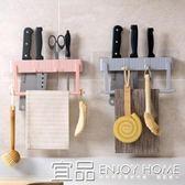 刀架免打孔廚房置物架刀架壁掛式多功能省空間廚房用品 勺子收納架  宜品居家館