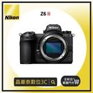 尼康 Nikon Z6 II 單機身 BODY 全幅相機 二代 單眼 Z62 Z 6II 公司貨 高雄 晶豪泰 專業攝影 實體店面