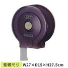 大捲筒衛生紙架 / QD0002-1 /衛生紙架/擦手紙架/大捲衛生紙/小捲衛生紙
