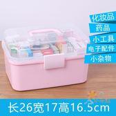 藥箱家庭用藥箱 大號塑料透明便攜急救箱醫藥箱手提收納箱醫藥醫用箱