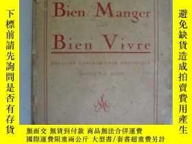二手書博民逛書店1922年法文罕見Bien Manger pour Bien V