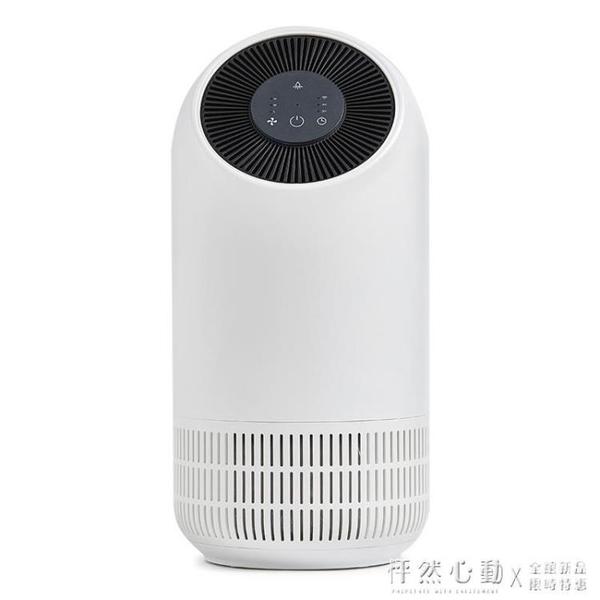 海說空氣凈化器家用臥室除甲醛機霧霾PM2.5小型空氣清新器凈化器 蘿莉小腳丫