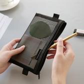 韓國簡約筆袋女ins透明網紗網格考試鉛筆袋男大容量文具袋文具盒   koko時裝店