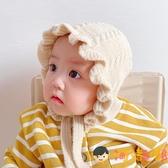 嬰兒花邊護耳兒童針織保暖毛線帽子男女寶寶【淘嘟嘟】