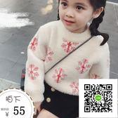 女童毛衣  兒童雪花加厚毛衣新款冬款寶寶打底針織衫洋氣保暖女圓領套頭 歐歐流行館