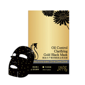 99X免運【即期品】UNICAT 變臉貓 黃金黑面膜 無油光平衡淨痘 (5片/盒)