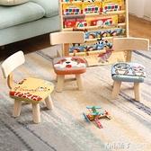兒童全實木小凳子靠背凳經濟型時尚創意方凳現代簡約家用矮凳木凳ATF「青木鋪子」