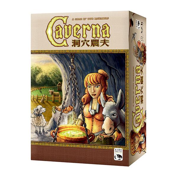 『高雄龐奇桌遊』 洞穴農夫 CAVERNA:THE CAVE FARMERS 繁體中文版 正版桌上遊戲專賣店
