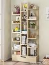 書架落地置物架簡約家用學生客廳省空間經濟型收納儲物簡易小書櫃ATF 艾瑞斯居家生活
