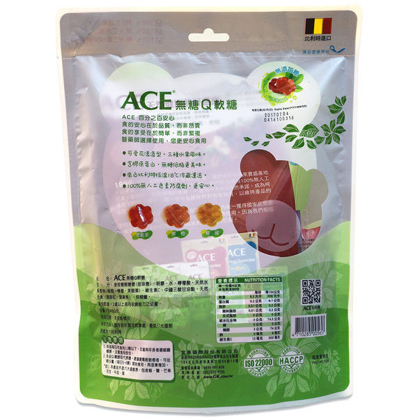 ACE無糖Q軟糖240g/包 公司貨中文標 PG美妝