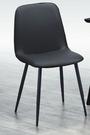 【南洋風休閒傢俱】餐椅系列- 2號黑皮餐椅  洽談椅  靠背椅  造型椅 時尚椅  設計師椅 CX937-6