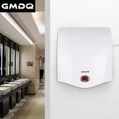 烘手機全自動感應干手器酒店家用衛生間壁掛式烘手器洗手間干手機