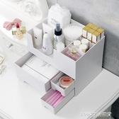 組合抽屜式化妝品收納盒 梳妝台桌面整理盒塑料口紅置物架【精品百貨】