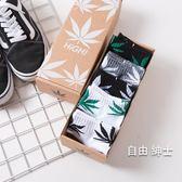 襪子5雙盒裝楓葉短襪男女棉質楓葉襪子低筒情侶滑板運動襪 1件免運
