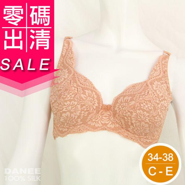 【零碼特賣】5B19420蕾絲蠶絲內衣(深膚)