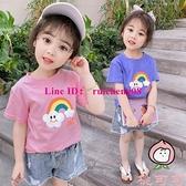 兒童短袖T恤純棉打底衫時尚女寶寶韓版寬鬆薄款【桃可可服飾】
