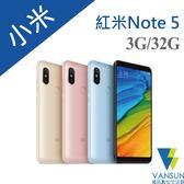 【贈觸控筆吊飾+立架】小米 Xiaomi 紅米 Note 5 5.99吋 3G/32G 雙卡雙待 智慧型手機【葳訊數位生活館】