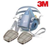 【醫碩科技】3M 7502舒適矽膠雙罐式半面罩防毒面具 搭6001有機濾毒罐 噴漆/汽油/甲苯 7502*6001