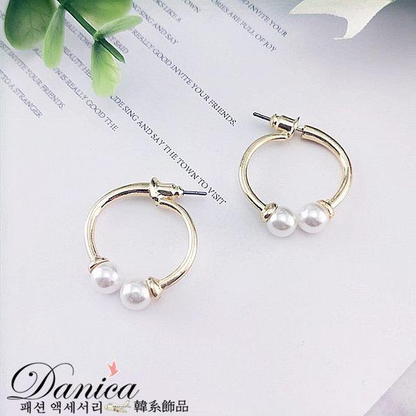 現貨不用等 韓劇男朋友宋慧喬同款時尚個性弧形珍珠後掛耳環 S93189 批發價 Danica 韓系飾品
