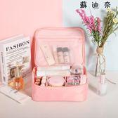 旅行化妝包小號便攜大容量化妝品收納包