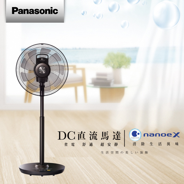 Panasonic國際牌 16吋 nanoeX DC直流 節能 極淨型電風扇 立扇 F-H16EXD-K
