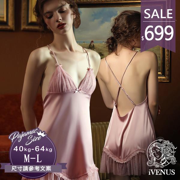 睡衣-誘人情定-iVenus-法式蕾絲緞面不勾紗鏤空美背誘惑丁字褲睡衣M/L 玩美維納斯 平價睡衣