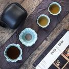 汝窯快客杯一壺兩杯便攜家用戶外泡茶器整套收納旅行功夫茶具套裝 樂活生活館