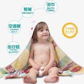 2條純棉六層紗布嬰兒寶寶春秋夏冬季常規款抱被包巾襁褓蓋毯抱毯
