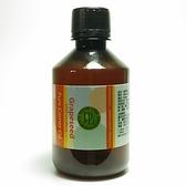 PL 葡萄籽油 250ml。基礎基底油。Grapeseed