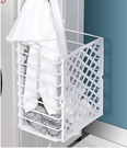 洗衣籃 可折疊臟衣籃家用洗衣籃收納臟衣服收納筐衛生間掛墻臟衣簍 CY潮流站 JD