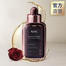 AHC 安瓶精華黑面膜 [大馬士革玫瑰萃...