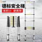 鋁合金加厚直梯單側梯單面梯折疊一字工程梯家用梯子伸縮梯 QQ26808『bad boy』