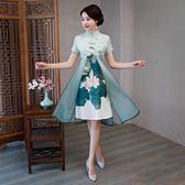 媽媽禮服媽媽裝旗袍連身假兩件氣質高貴禮服改良版旗袍女 優樂居