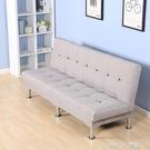 可摺疊沙發床兩用小戶型多功能1.5米1.8客廳簡約三人布藝懶人沙發 樂活生活館
