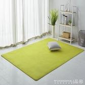 地毯簡約現代珊瑚絨地毯客廳茶幾地墊家用房間臥室床邊滿鋪可愛可定制LX 晶彩