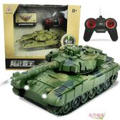 電動玩具充電遙控汽車坦克車模型兒童玩具車男孩生耐撞耐摔 全館八八折鉅惠促銷HTCC