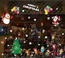 壁貼【橘果設計】聖誕歡樂會 DIY組合壁...