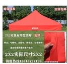 遮阳网 廣告熱賣帳篷傘頂布遮陽布雨棚布加厚篷布伸縮折疊牛津蓋布防雨布 星河光年DF