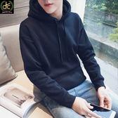 韓版純色前口袋設計長袖連帽T 黑《P1131》