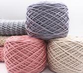 圍巾線手工diy編織男女織圍巾毛線粗線情人牛奶棉線鉤針毛線球 聖誕交換禮物