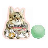 可愛貓咪泡澡球(單顆入)【小三美日】不挑款