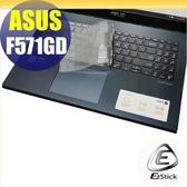 【Ezstick】ASUS F571 F571GD 奈米銀抗菌TPU 鍵盤保護膜 鍵盤膜