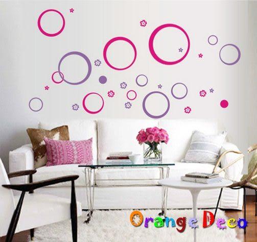 壁貼【橘果設計】30*30cm圓圈圈(紅) DIY組合壁貼 牆貼 壁紙 壁貼 室內設計 裝潢 壁貼