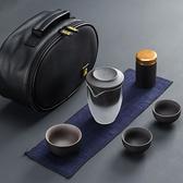 旅行茶具套裝便攜式功夫迷你簡約粗陶車載家用戶外旅