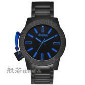 LICORNE     MK-2帥氣手錶-黑x藍刻度