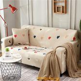 沙發套-全包彈力萬能沙發罩全蓋沙發套組合貴妃單人三人沙發墊通用沙發巾 花間公主